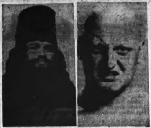 Pampero Firpo Skull Murphy 5-13-1960